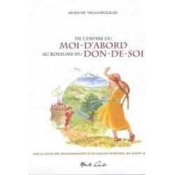DE L'EMPIRE DU MOI-D'ABORD...