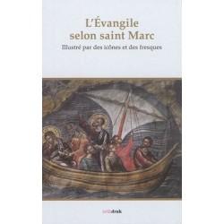 L'ÉVANGILE SELON SAINT MARC