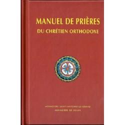MANUEL DE PRIÈRES DU...