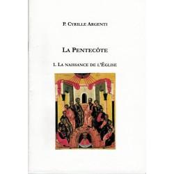 LA PENTECÔTE 1