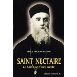 SAINT NECTAIRE D'ÉGINE, LE...
