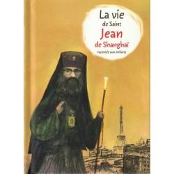 LA VIE DE SAINT JEAN DE...