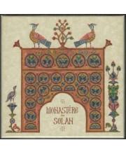 Encens Artisanal du Monastère de Solan